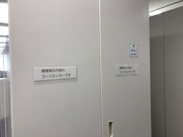 オフィス内ロングキャビネット