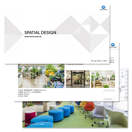 オフィスデザイン事例集のイメージ
