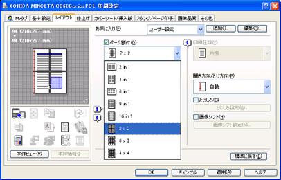 エクセル 複数 シート 結合 pdf