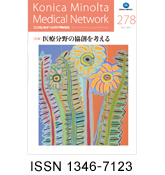 Konica Minolta Medical Network